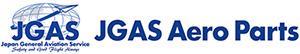 航空機部品販売のJGAS Aero Parts