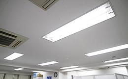 LED照明 オフィスへの設置事例