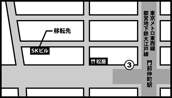 JGAS東京事業所移転のお知らせ