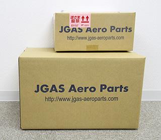 JGAS Aero Parts の部品配送体制