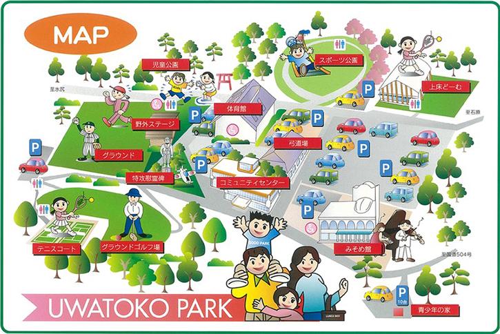 溝辺上床運動公園「コミュニティセンター」提供MAP