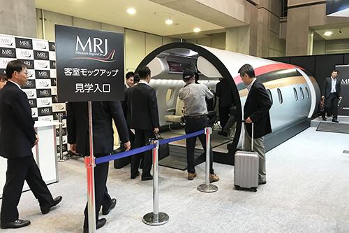国際航空宇宙展 MRJモックアップ