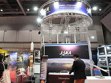 国際航空宇宙展 JAXAブース