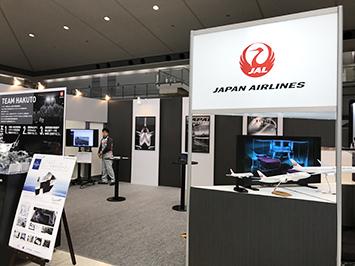 国際航空宇宙展 JALブース