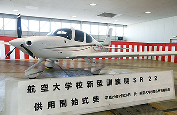 航空大学校のシーラスSR22