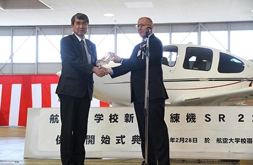 航空大学校 新型訓練機SR22 供用開始式典