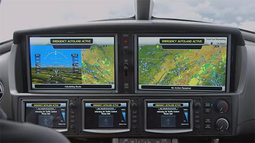 Vision Jet コックピット(セーフリターンモード)